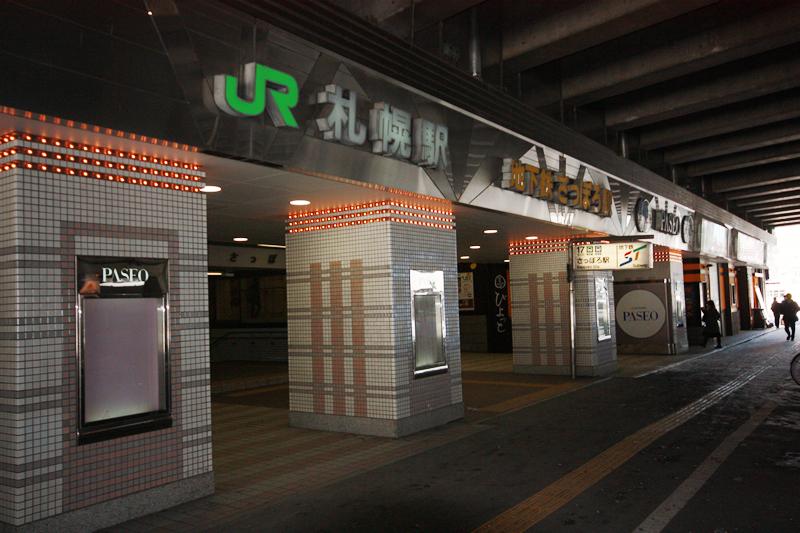 JR札幌駅北口
