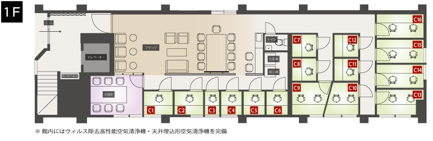 SAKURA-N32 1F見取り図