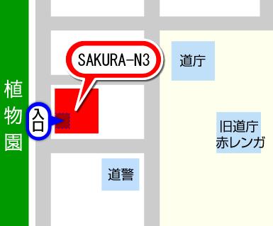 SAKURA N-3アクセスマップ